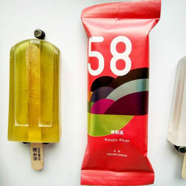 Polluted Water Popsicles by Students of NTUA