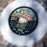 In Japan, <em>Hello Kitty</em> And Other Artsy Decorated Manhole Cover Are A Thing