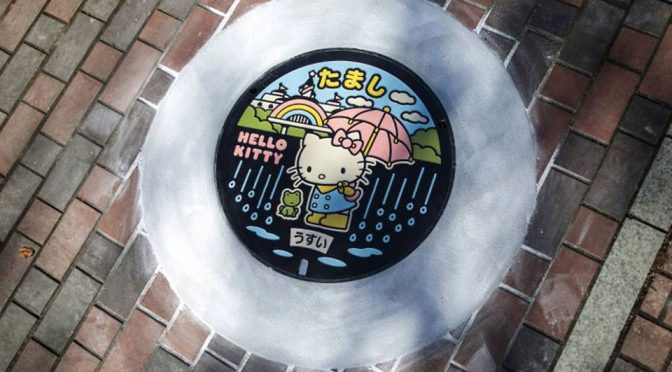 Decorated Manhole Cover Art Is a Huge a Thing in Japan