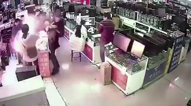 Man Bite An iPhone Battery, Battery Exploded