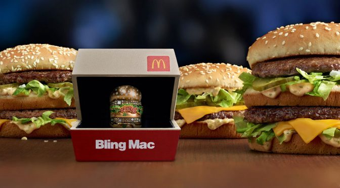 McDonald's $12.5K 18K Gold Big Mac Ring by Nadine Ghosn