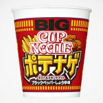 Nissin Now Has Cup Noodle In French Fries And Chicken Nuggets Flavor