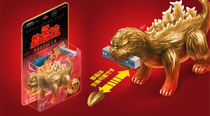 Dogzilla Concept Figure for Lunar Year of the Dog