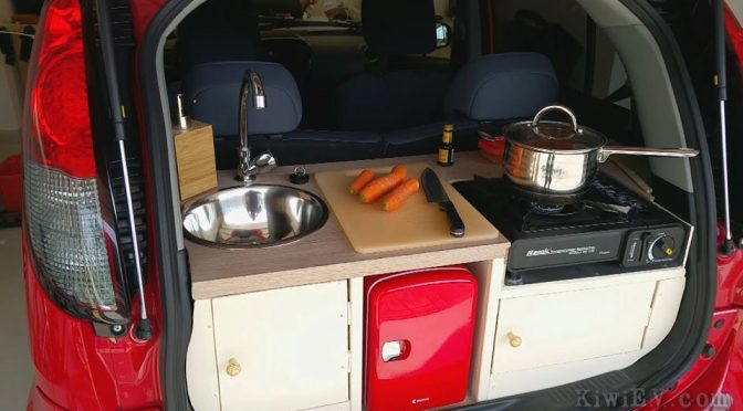 Fully Functional Kitchen-in-Trunk of an Electric Car