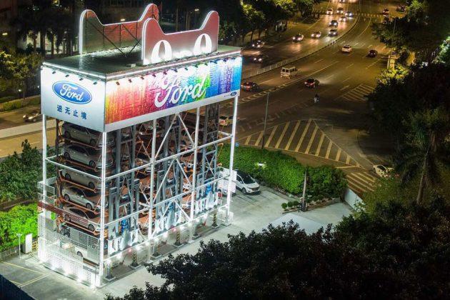 Ford China x TMall Test Drive Vending Machine