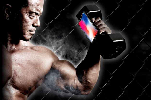 Softbank Dumbbell iPhone Case