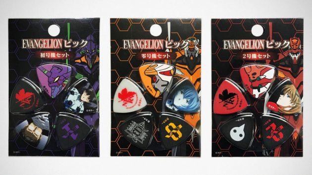 Evangelion< Guitar Pick Set
