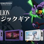 You Can Soon Get <em>Evangelion</em>-Themed Guitar Accessories In Japan