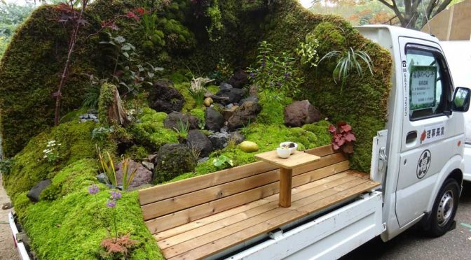 In Japan, Landscape Artists Are Building Gardens On Tiny Truck Beds