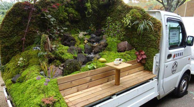 Japan's Kei Truck Garden Contest