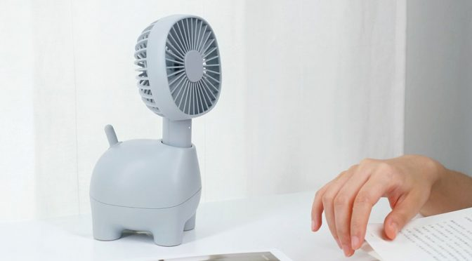 Pet Desk and Portable Hybrid Fan by MUID