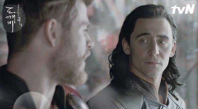 Thor Ragnarok K-Drama Dub