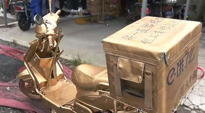 Chinese Delivery Man's Golden Electric Bike