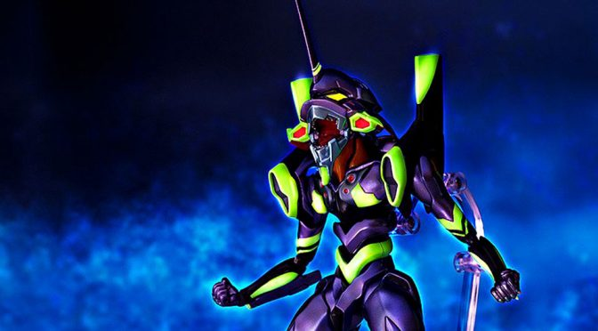 Supposedly 'Cute' Take Of Evangelion Figure Looks Creepy As Hell