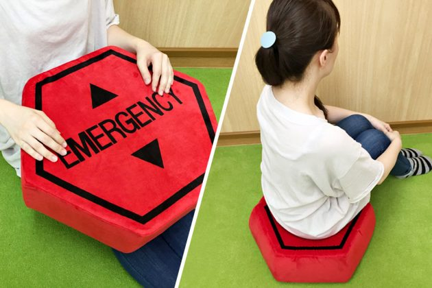 Evangelion Emergency Cushion