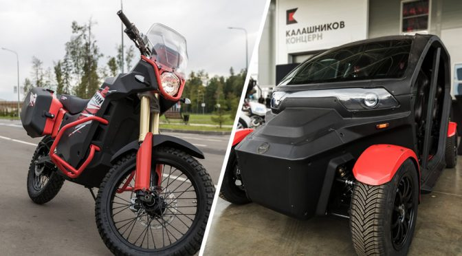 Kalashnikov Has A Civilian Electric Bike And A Twizy-like Electric Car