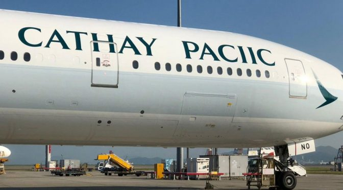 Cathay Pacific's Spelling Mistake