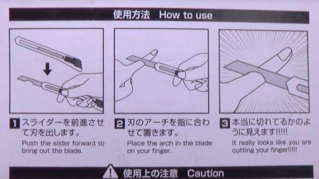 Daiso Cut-Your-Finger Prank Knife