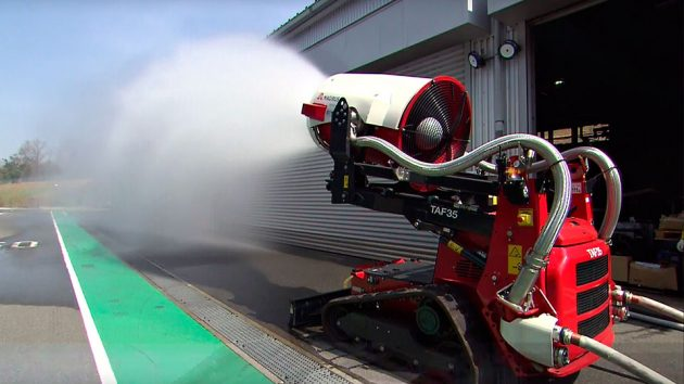 AIRCORE Remotely Operated Fire Extinguishing System