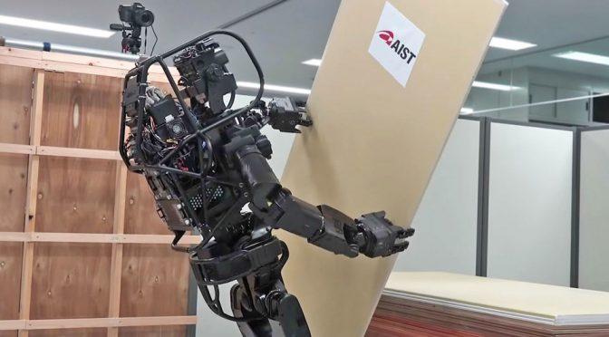 AIST Humanoid Robot HRP-5P Prototype
