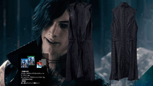 Devil May Cry 5 Jacket Bundle