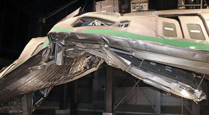 There Is Actually A Museum Of Train Accidents In Japan