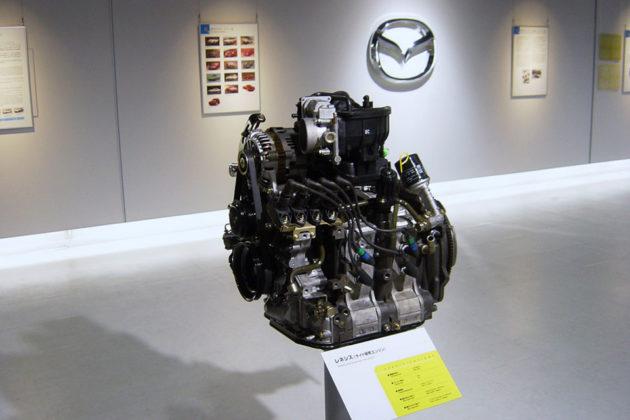 Mazda Rotary Engine EV Range-extender
