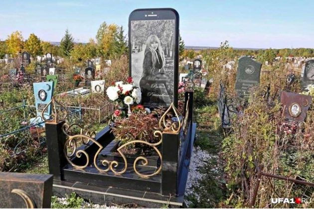 Russian iPhone Headstone for the Grave