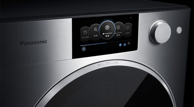 Panasonic Alpha Series Washing Machine