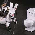 More Than Meets The Poop: A Toilet Transforms Into A Samurai Warrior