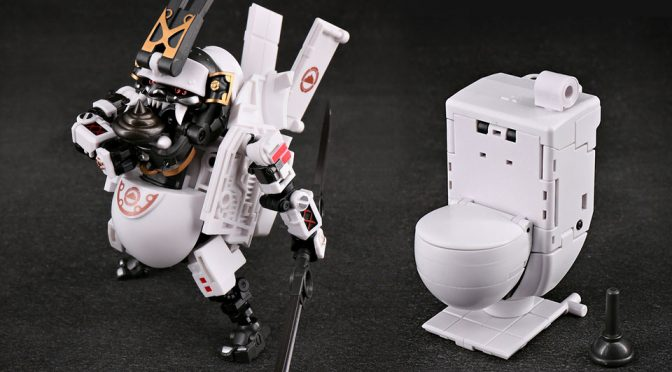 More Than Meets The Poop: A Toilet Transforms Into A Samurai Warrior