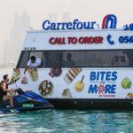 "Majid Al Futtaim In Dubai Now Has The ""World's First Sail-Thru Supermarket"""