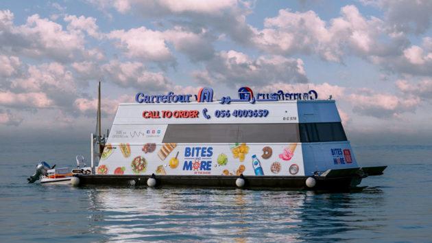 Majid Al Futtaim Sail-Thru Supermarket