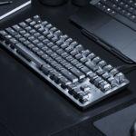 Here's A Gorgeous, Yet Very Un-Razer Mechanical Keyboard From Razer