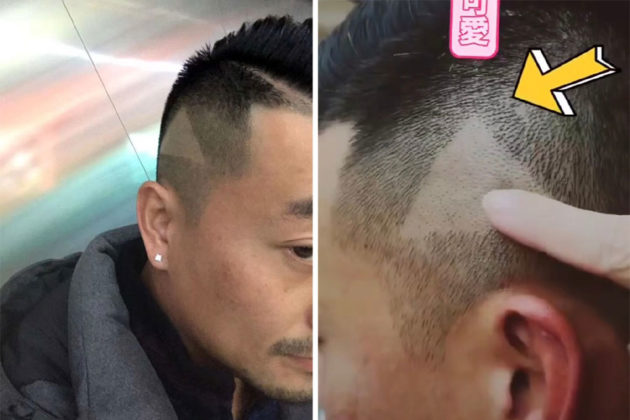 Barber Cuts Triangle Play Button Into Man's Hair