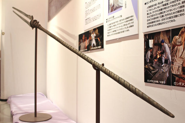 Evangelion Spear of Longinus Replica