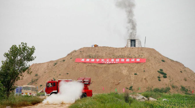 Some China Cities Are Using Rocket Launchers To Fight High-rise Fires