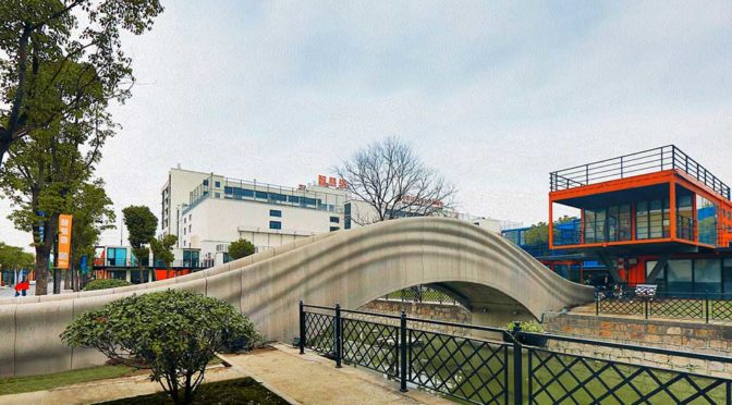 Meet The World's Largest 3D-printed Concrete Bridge Without Rebars