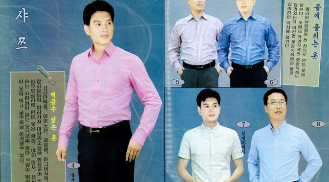 Edible Men's Shirts In North Korea