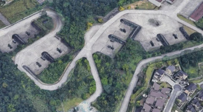 Google Maps Reveals Taiwan Military Sites
