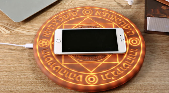 Yes! We Found It! We Found The Transmutation Wireless Charger!