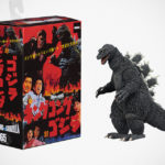 Latest NECA <em>Godzilla</em> Action Figure's Package Is A Nod To The 60s