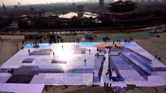 The Largest Photo Mosaic Honor V20