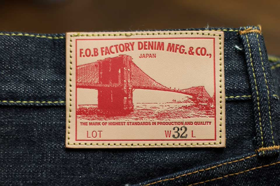Toyoda Shuttle Loom-made FOB Factory G3 Jeans