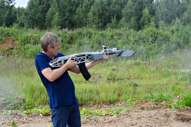 Almaz-Antey Flying Assault Rifle Drone Videos