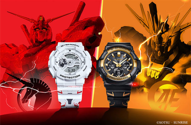 Casio G-Shock x Gundam Collection