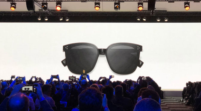 Huawei Unveiled 'Smart' Eyewear And A Bunch Of Other Stuff