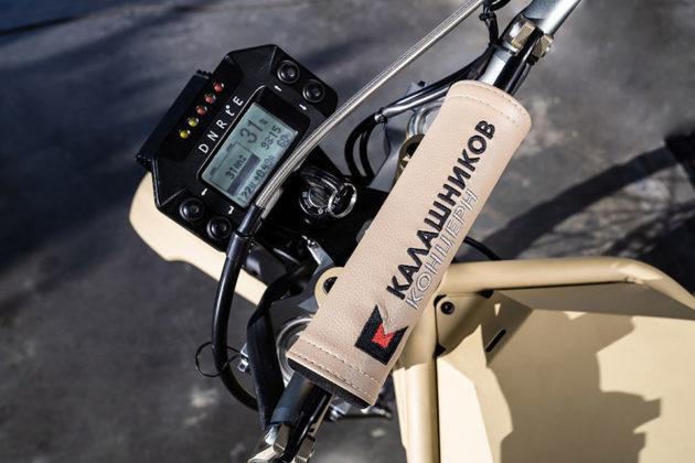 Kalashnikov SM-1 Electric Bike