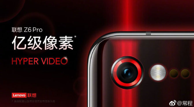 Did VP Of Lenovo Group Just Hinted That Z6 Pro Will Have A 100 MP Camera?