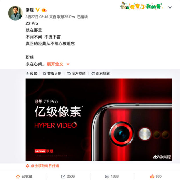 Lenovo Z6 Pro Hinted To Tout 100MP Camera